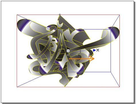 tutorial gambar gravity belajar multimedia asyik membuat gravity