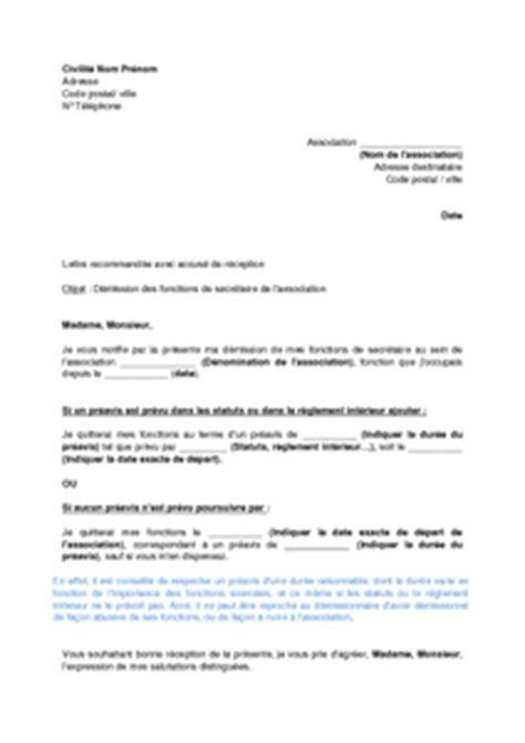 Exemple De Lettre De Motivation Pour Secrétaire Administrative Modele Lettre Motivation Secretaire Administrative
