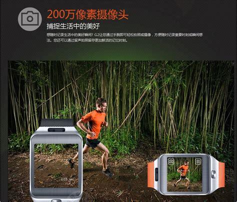 No 1 G2 no 1 g2 la smartwatch gear 2 chinandroid