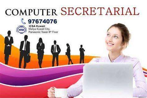 computer secretarial  workshop kuwait local