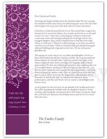 Family Letter Templates Family Letter Exles Letter Of Recommendation