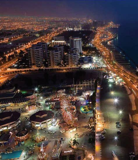 Abraj Al Bait by World Visits Saudi Arabia City