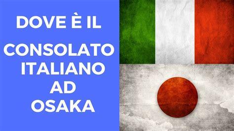 consolato italiano in giappone consolato italiano ad osaka come trovarlo