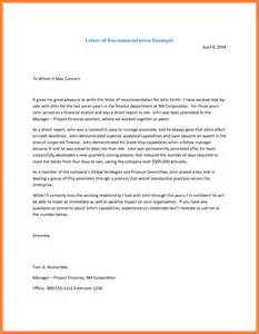 Recommendation Letter Mba Exles Letters Of Recommendation Best Template Collection