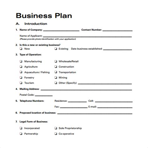 one page business plan template free bussines plan template 17 free documents in