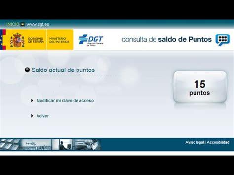 consultar puntos decathlon consultar puntos share the dgt puntos consultar sin certificado digital ni dni