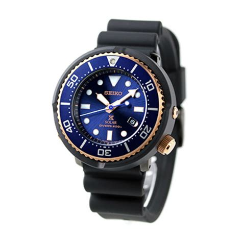 seiko prospex sbdn026 lowercase limited 3 000 200m diver
