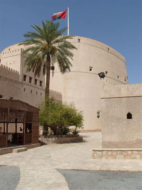 Sink Holr by Oman Nizwa