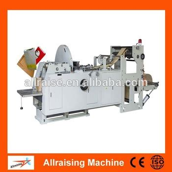 Small Scale Paper Bag Machine - fully automatic small paper bag machine high speed