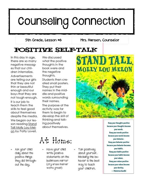 school counselor newsletter hanselor the counselor 5th grade lesson