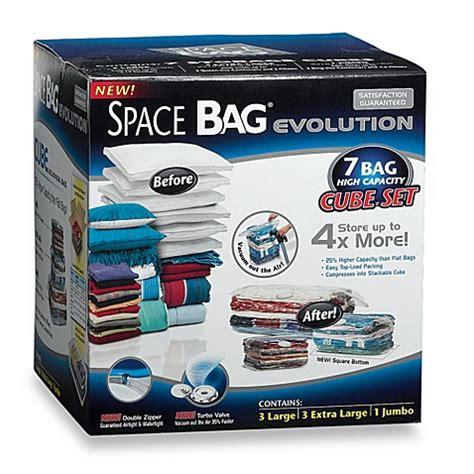 space bag evolution  piece cube combo set bed bath