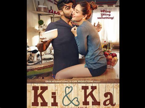 ki ka movie biography ki and ka movie review fantastic concept but lackluster