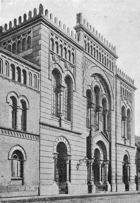 Neue Synagoge (Braunschweig) – Wikipedia
