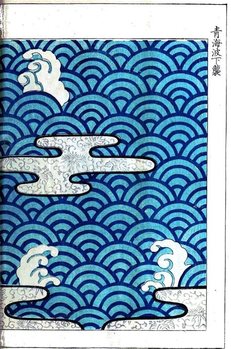 japanese pattern textile design textile printed japanese public domain 17
