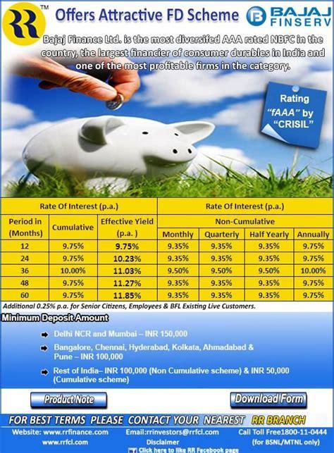 bajaj 0 finance scheme avail best in class company fixed deposits from bajaj