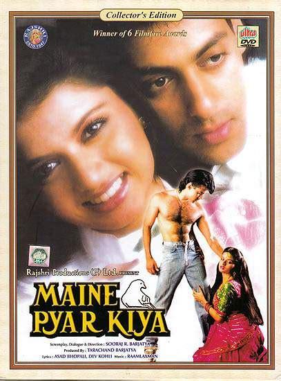 Watch Maine Pyaar Kyun Kiya 2005 Full Movie Maine Pyar Kiya Dvd 1989