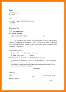 Address Proof Declaration Letter Format 4 How To Write A Declaration Letter Grocery Clerk