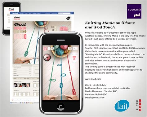 knitting app dub 233 digital advert by bbdo knitting mania iphone