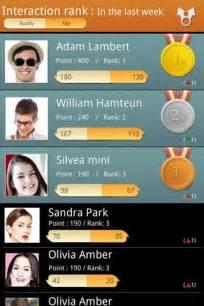 chaton apk android chaton 3 5 837 apk下載 多媒體通訊繁體中文版 靖技場 167 軟體下載區