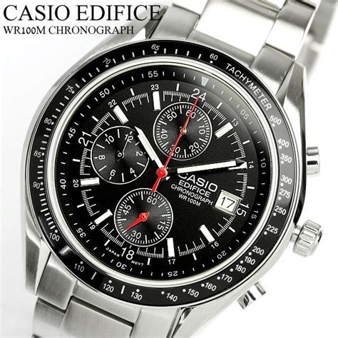 Casio Edifice 8051 Silver Box cameron rakuten global market casio casio mens