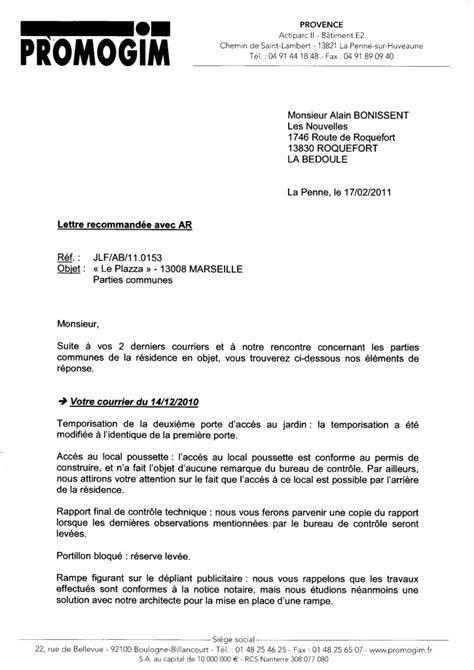 Modèle Lettre Demande De Quitus Modele Quitus De Levee De Reserves 224 T 233 L 233 Charger