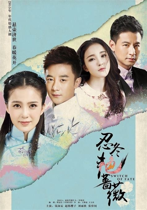 dramanice you are my destiny dramanice korean drama watch dramanice tv asian drama