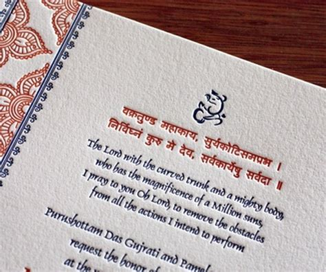 marriage card quotes in marathi wedding quotes for cards in marathi image quotes at