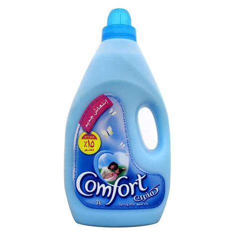 comfort detergent products knockmart com online supermarket cairo egypt comfort