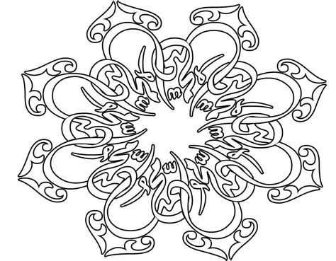 islamic coloring pages 4 coloring kids