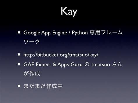 python xmpp tutorial xmpp amqp
