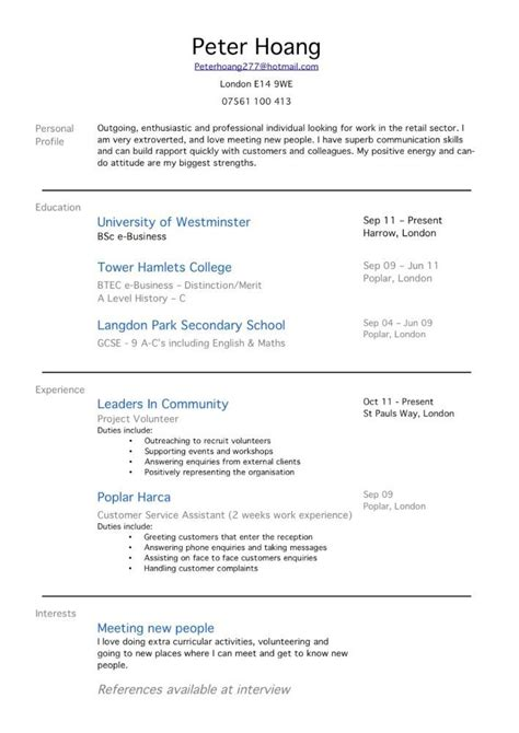 sample resume for students with no work experience no job