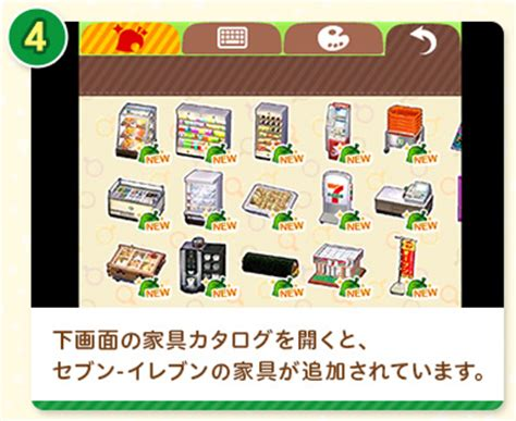happy home designer copy furniture animal crossing happy home designer monster hunter and