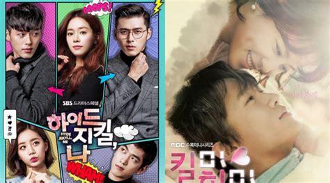 film korea kepribadian ganda sama sama kepribadian ganda serial hyun bin tuding kill
