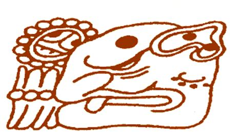 imagenes de jaguar maya imagenes y textos selectos el culto al jaguar culto al