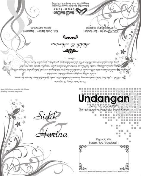 desain undangan pernikahan sederhana cdr desain undangan 1 warna by wali woloe waliwoloe