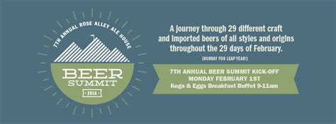 rose alley ale houses  annual beer summit