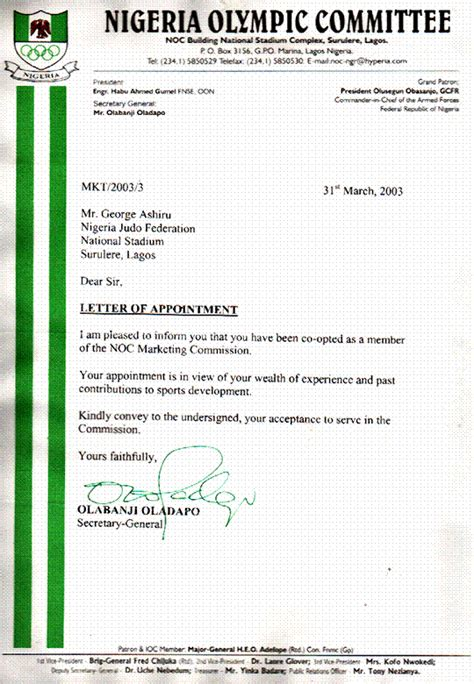 appointment letter nigeria catalog page