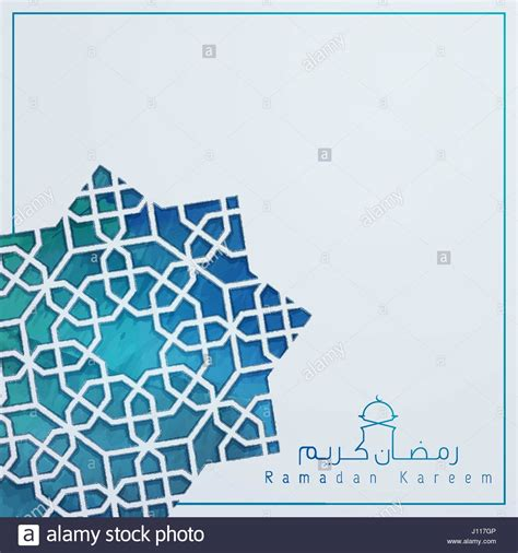 ramadan kareem islamic vector cover  poster background