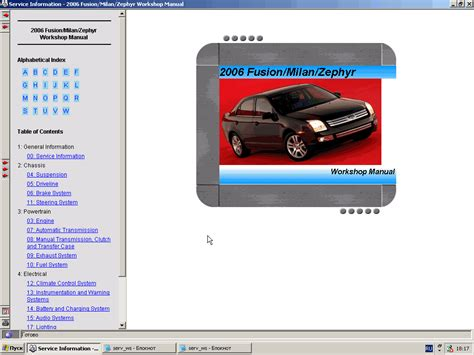 ford usa technical services 2004 2005 repair manuals download wiring diagram electronic parts ford usa technical services 2005 2006