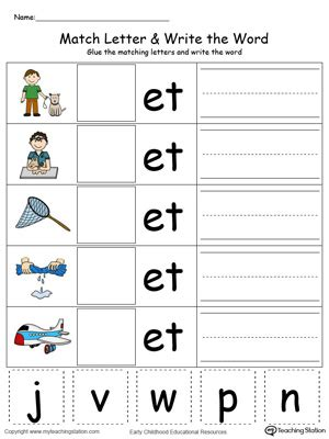 worlds within words writing and the writing books cvc worksheets kindergarten march printables