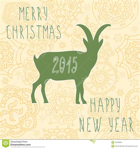 new year goat wishes greeting card symbol vector goat 2015 stock