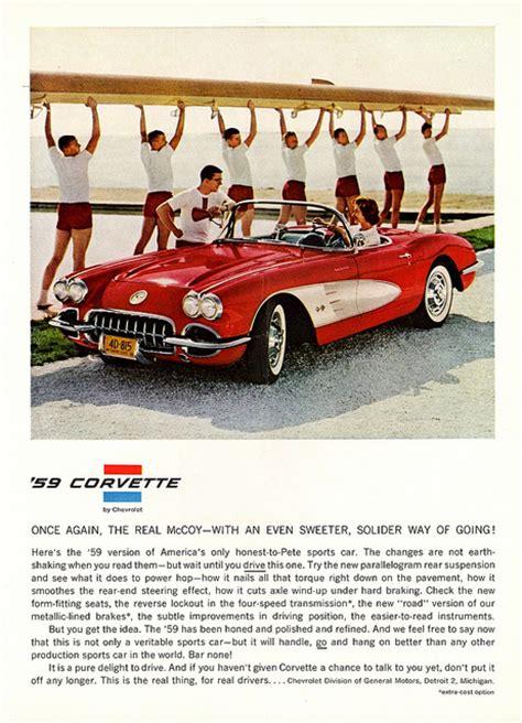 50s corvette for sale vintage corvette ads from the 1950s