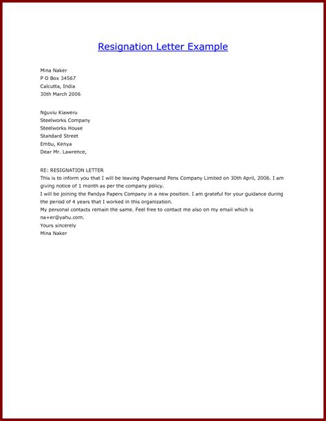 termination letter format with one month notice how to write resignation letter giving 1 month notice