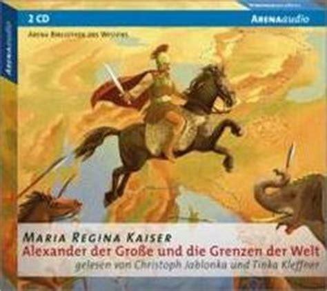 Alexander Der Gro 223 E Und Die Grenzen Der Welt Arena