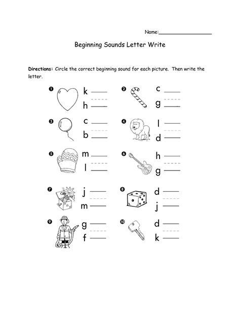 10 best images of beginning sound worksheets letter z
