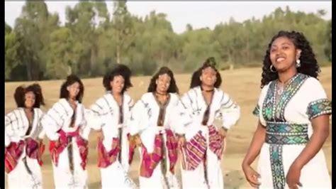 new music 2016 ethiopian music ፋንታዬ አስማረ የጎንደር ልጅ new ethiopian music