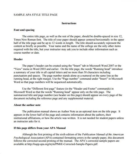 sample  format title page template   documents