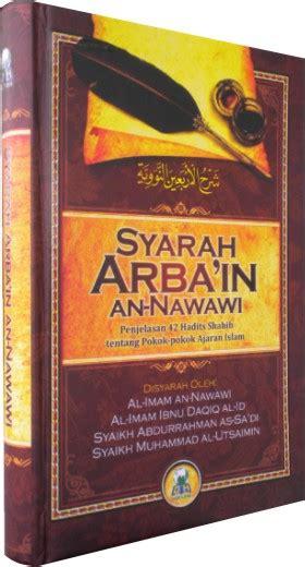 Syarah Arbain An Nawawi Arbain Nawawi Darus Sunnah syarah arba in an nawawi penerbit darul haq