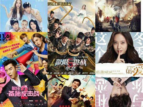 exo movie exo dramas and movies k drama amino