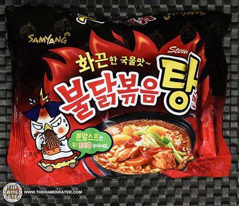 Samyang Stew Chicken Ramen 2365 samyang foods stew buldak bokkeumtangmyun the